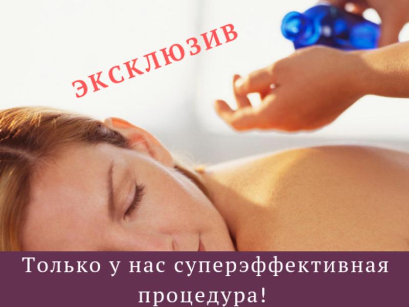 propitka-massazh-vivaton-bereginya-belgorod